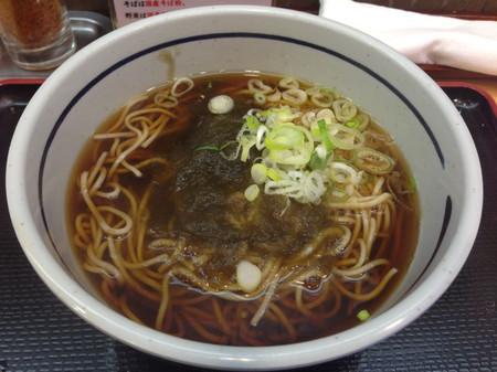 Img_2546_yoshi_nakame2_320