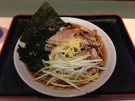 Img_3061_fuji6_450