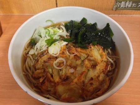 Img_3453_takahata_380