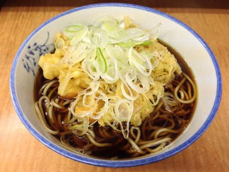 Img_3986_kawaichi_480