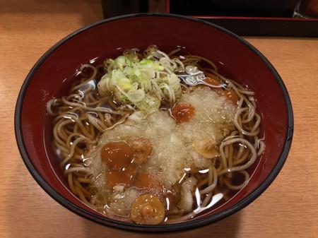 Img_6074_etigo_tateisi_370