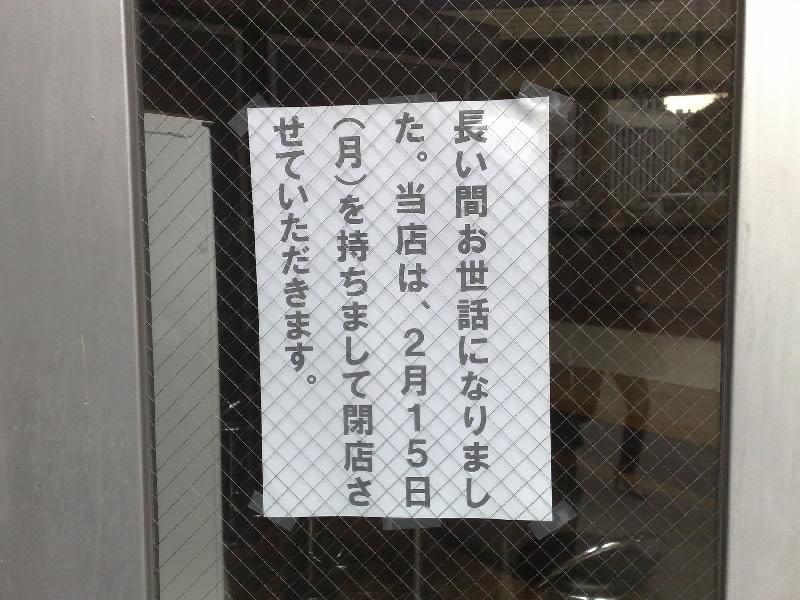 麻布十番 麻布そば 【閉店】
